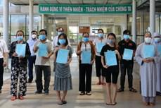 新冠肺炎疫情:无新增确诊病例 治愈病例共计2198例