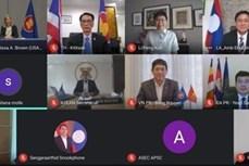 东盟-美国混合合作委员会召开第十二次会议