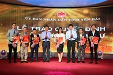 越南安沛省向总值8000亿越盾的11个项目颁发投资许可证