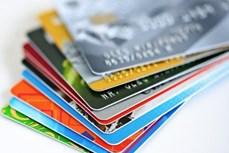 越南银行自今日起开始发布加芯片ATM卡