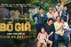 越南两部影片即将在外国影院上映