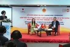 日本向越南援助650亿越盾来减轻新冠肺炎疫情造成负面影响