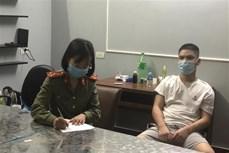 新冠肺炎疫情:永福省加强入境人员管控工作