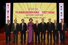 阮富仲总书记高度评价银行业在经济发展过程中的作用