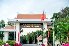 薄辽省盖争基地被列入国家级特殊遗迹名录