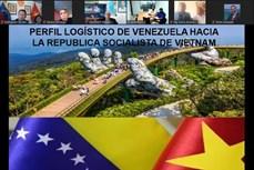 越南与委内瑞拉促进经贸合作