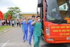 全国同胞为北江省抗击疫情助力