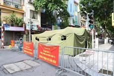 越南财政部国家储备总局向胡志明市提供新冠肺炎疫情防控物资