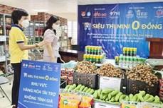 """河内市新增2家""""零越盾迷你超市"""" 向贫困民众提供帮助"""