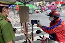胡志明市在新冠疫情检查站安装100台扫描识别QR码的摄像头