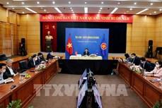第53届东盟经济部长会议:为经营投资活动创造便利条件