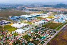 前9个月乂安省吸引投资近22万亿越盾