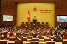 Kỳ họp thứ 9, Quốc hội khóa XIV: Đổi mới tư duy, thay đổi cách làm nhằm phục hồi, phát triển kinh tế - xã hội