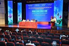 Giao ban báo chí nhân kỷ niệm 95 năm Ngày Báo chí Cách mạng Việt Nam