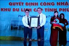 Công nhận Phú Quý là Khu du lịch cấp tỉnh của Bình Thuận