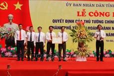 Công nhận thành phố Yên Bái hoàn thành nhiệm vụ xây dựng nông thôn mới năm 2019