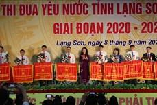Đại hội thi đua yêu nước lần thứ X: Phó Chủ tịch nước Đặng Thị Ngọc Thịnh khích lệ các phong trào thi đua tỉnh Lạng Sơn