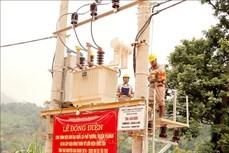 Xóm vùng sâu cuối cùng của Thái Nguyên được sử dụng điện lưới quốc gia