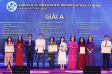 Trao thưởng giải báo chí thành phố Hà Nội lần thứ III: Thông tấn xã Việt Nam đoạt 6 giải thưởng