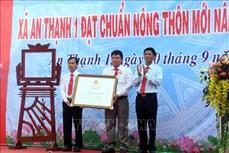An Thạnh 1 đạt chuẩn xã nông thôn mới nâng cao đầu tiên ở tỉnh Sóc Trăng