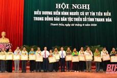 Người có uy tín góp phần phát triển kinh tế - xã hội ở vùng cao Thanh Hóa