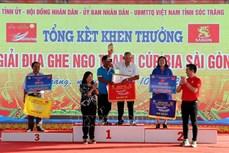 Sóc Trăng: Kết thúc Giải đua ghe Ngo và tuần lễ hội Óc Om Bóc - Đua ghe Ngo của đồng bào Khmer