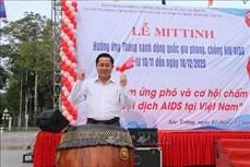 Ngày thế giới phòng chống AIDS 1/12: 85% người nhiễm HIV biết được tình trạng của mình