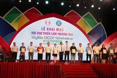 Đồng Tháp trao chứng nhận cho gần 100 sản phẩm OCOP