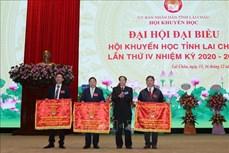 Nâng cao chất lượng hoạt động Hội Khuyến học tỉnh Lai Châu