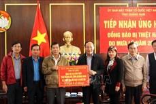 Tây Ninh ủng hộ đồng bào Quảng Nam 40 căn nhà