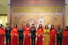 Trưng bày tranh dân gian truyền thống Việt Nam