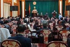 Dịch COVID-19: Hải Dương thực hiện giãn cách xã hội đối với thành phố Chí Linh từ trưa 28/1