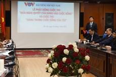 Phát động hai cuộc thi góp phần đưa nghị quyết của Đảng vào cuộc sống