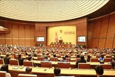 Bế mạc Kỳ họp thứ 11, Quốc hội khóa XIV