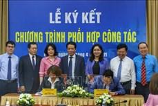 Sẵn sàng các điều kiện cho Hội sách trực tuyến Quốc gia lần thứ 2 và lễ khai mạc Ngày sách Việt Nam lần thứ 8