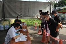 Yên Bái: Phong tỏa khách sạn Bảo Yến và kích hoạt 9 chốt kiểm dịch phòng, chống COVID-19