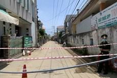 Dịch COVID-19: Từ 12 giờ ngày 7/5 giãn cách xã hội tại Quảng Ngãi