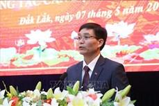 Ông Nguyễn Đình Trung giữ chức Bí thư Tỉnh ủy Đắk Lắk