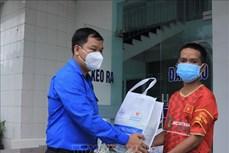 Về việc thực hiện hỗ trợ khẩn cấp người dân gặp khó khăn do dịch COVID-19