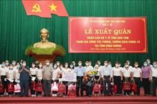 Hưởng ứng Lời kêu gọi của Tổng Bí thư Nguyễn Phú Trọng: Đoàn cán bộ y tế tỉnh Kon Tum hỗ trợ Bình Dương đẩy lùi dịch COVID-19