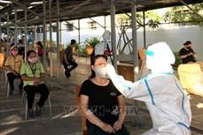 Dịch COVID-19: Quảng Ngãi phát hiện ổ dịch mới, phong tỏa Khu công nghiệp Quảng Phú để xét nghiệm toàn bộ công nhân