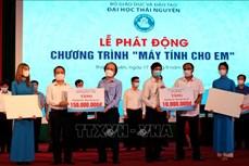"""Đại học Thái Nguyên phát động chương trình """"Máy tính cho em"""""""