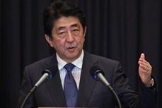 日本批准签署 CPTPP 泰国考虑加入该协定