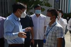 岘港市7月26日起的14天内暂停接待游客