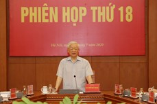 越共中央总书记、国家主席阮富仲主持中央反腐败指导委员会第十八次会议