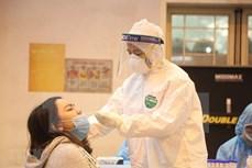 新冠肺炎疫情:越南卫生部发布第32号紧急通知