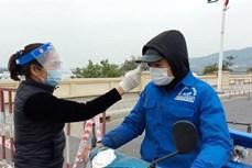新冠肺炎疫情:海阳省致力每日采样检测5000人至6000人 广宁省成立疫情追踪信息组
