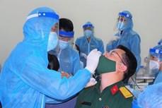 新冠肺炎疫情:胡志明市新山一机场新增2例新冠肺炎确诊病例