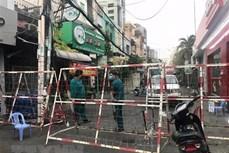 从2月9日12起胡志明市关闭提供非必要服务工作场所