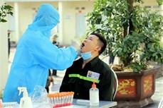 广宁省基本控制了新冠肺炎疫情